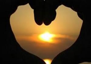 corazón amanece